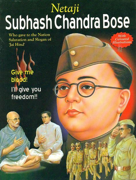 netaji biography in english netaji subhash chandra bose