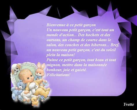 Modèles De Lettre De Félicitation Pour Une Naissance Mes Carte F 201 Licitations De Naissance Gimp Creationsy