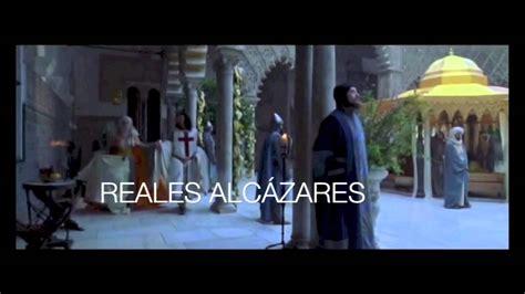 en el reino de sevilla en la pel 237 cula el reino de los cielos youtube
