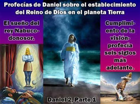 estudio detallado sobre el libro de daniel en la biblia el sue 241 o de nabucodonosor daniel revela tanto el sue 241 o