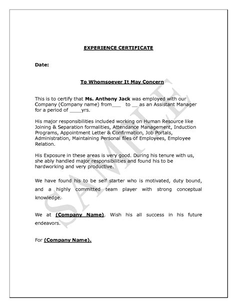 work experience certificate format for company cover