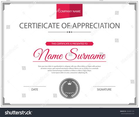 vector certificate template stock vector 294481124