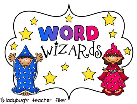 words clipart word wizard clipart