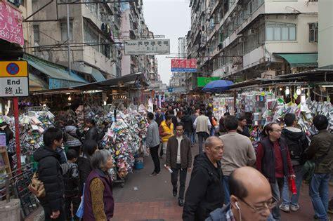 sham shui po secret shopping tip  hong kong gate