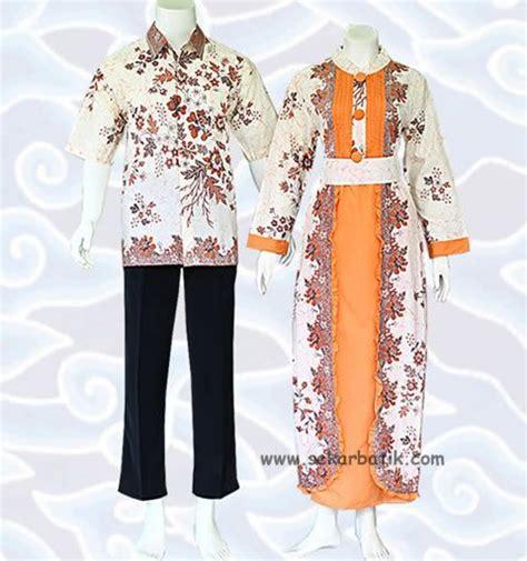 gamis batik couple sgb  gambar model pakaian