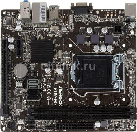 Motherboard Asrock H81m Vg4 Socket 1150 Trycomp asrock h81m vg4 r2 0