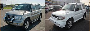 best value used mitsubishi pajero io for sale | be forward
