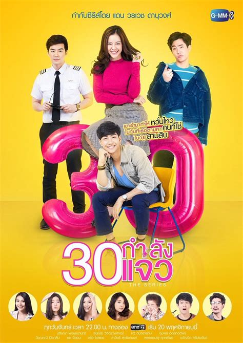 all about thai some film i ve watch watch thailand online free thailand movies engsub