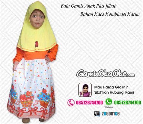 Baju Gamis Putih Bahan Kaos jual baju muslim anak perempuan murah model gamis terbaru dengan bahan kaos dipadukan kain katun