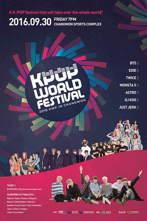 kpop design contest september 30 k pop world festival in changwon official