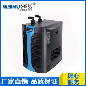 Aquarium Fiber Mini Size M china aquarium chiller wn 1c400an for 500l tank china