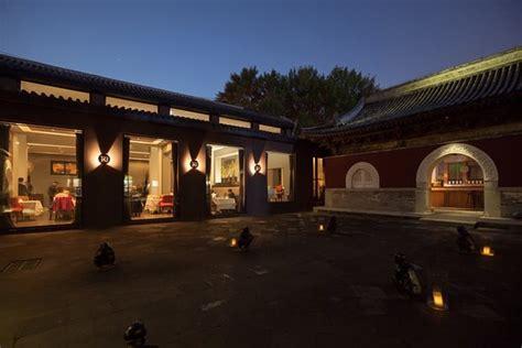trb hutong pekin houhai restaurant avis numero de