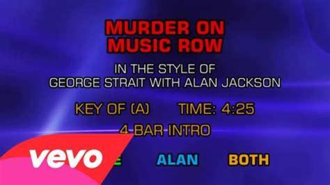 Alan Jackson In The Garden by Alan Jackson In The Garden Karaoke