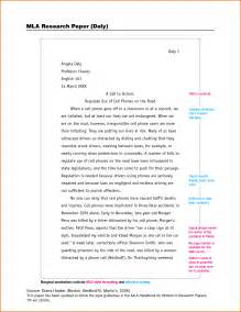 Mla Essay by 8 What Is The Mla Format For Essays Budget Template Letter
