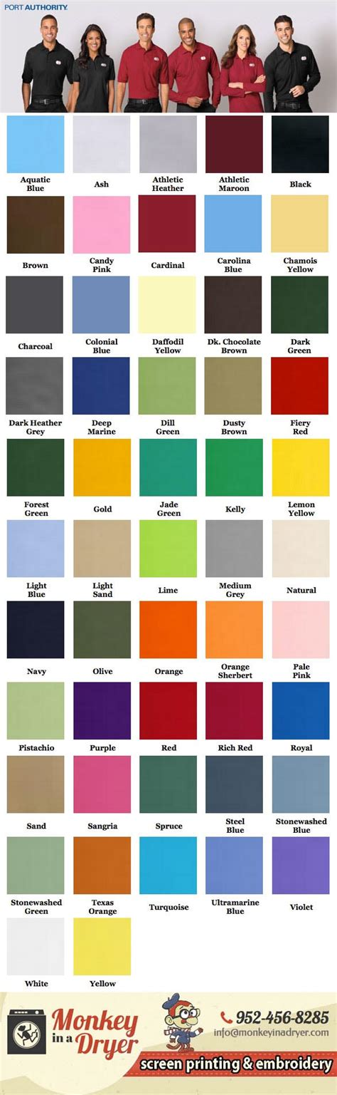 port color swatch chart port authority minneapolis mn monkey