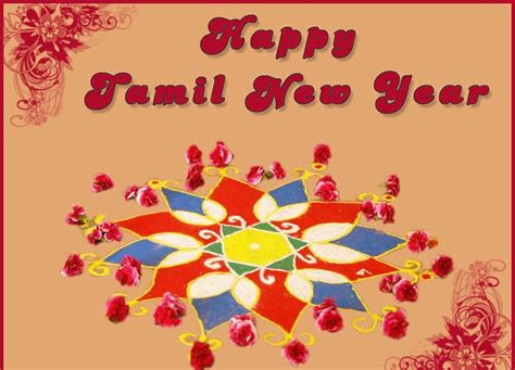 new year tamil songs happy puthandu 2017 images wallpapers tamil new year