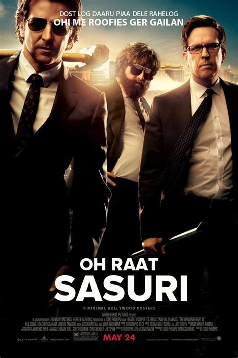film names everything sounds better in bhojpuri but you always knew