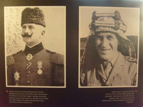 The Last Ottoman the last ottoman defending medina surrendered today culture worldbulletin news