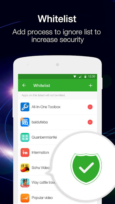 screenshot ux full version apk download memory booster full version apk download android