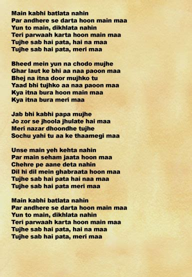song testo song lyrics khushi s whimsical discourse