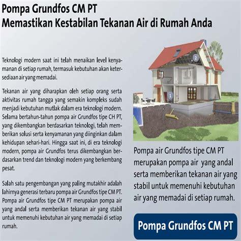 Grundfos Cm Pt 3 3 harga jual grundfos cm 5 5 pt pompa air booster