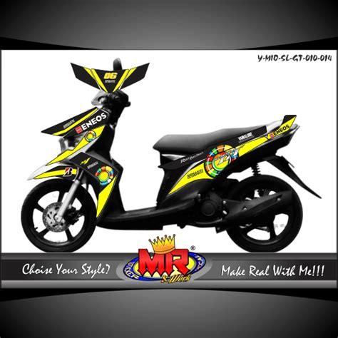 Keranjang Motor Soul Gt mio soul gt m1 stiker motor striping motor suka suka