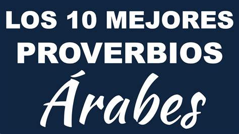 proverbios arabes refranes arabes y dichos populares los 10 mejores proverbios 193 rabes youtube