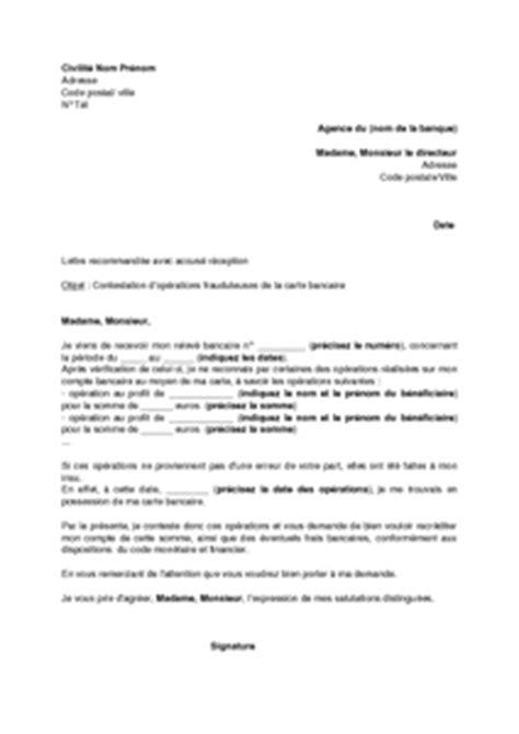 Exemple De Lettre Administrative Avec Pièce Jointe Lettre De Contestation D Une Op 233 Ration Frauduleuse Avec