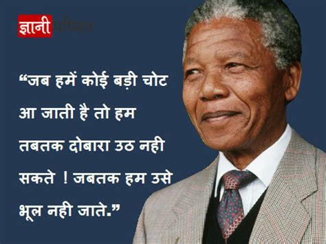short biography of nelson mandela in hindi mahmud of ghazni history in hindi महम द गज नव