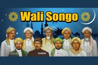 film lawas wali songo sejarah silsilah dan film wali songo syaiflash com