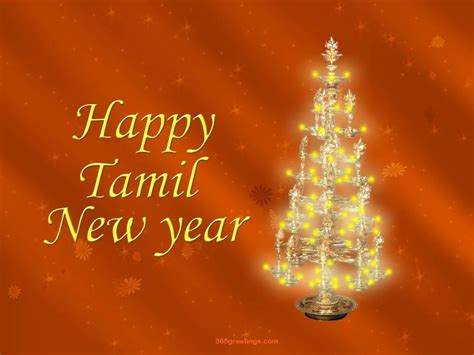 tadika sinaran intelek wishing you a happy tamil new year
