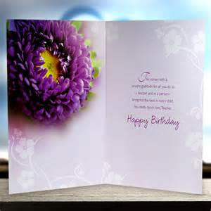 birthday card for happy birthday greeting card at best prices in