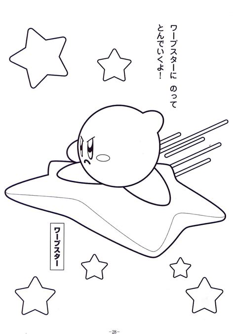 Coloring Page Kirby by Kirby Coloring Page Coloring Pages Of Epicness