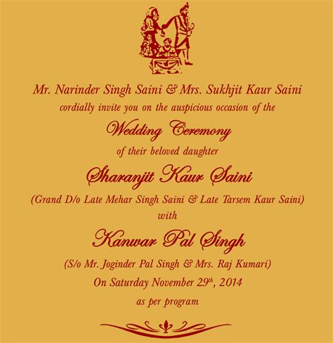 sikh wedding card invitations sikh wedding invite wording 034
