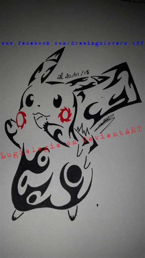 2 on pokemonnowandforever deviantart pikachu tribal by lugialagia on deviantart