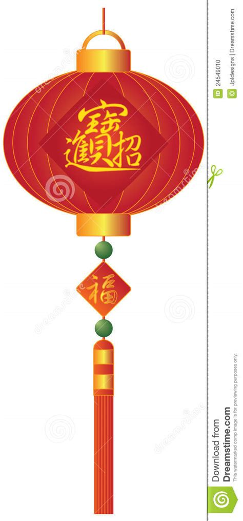 new year lanterns images new year lantern clipart