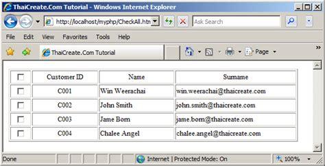 tutorial javascript checkbox ใครม โค ดให checkbox all ช วยแนะนำหน อยค บ เช ค all เฉพาะ