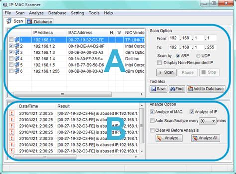 Ip To Mac Address Finder Lookup Ip Address Athtek