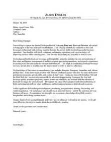 sample cover letter hospitality industry 1 resume sample cover letter for hospitality - Cover Letter For Hospitality Industry