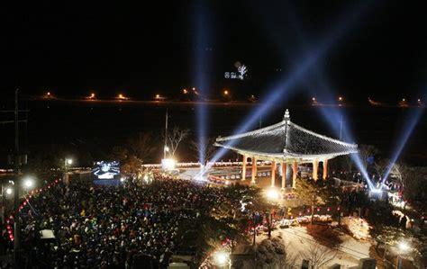 new year south korea wps south korea