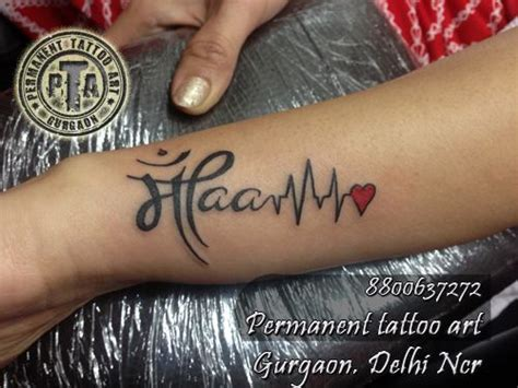 11 best images about maa tattoo on pinterest mothers 11 best maa paa tattoo designs images on pinterest maa