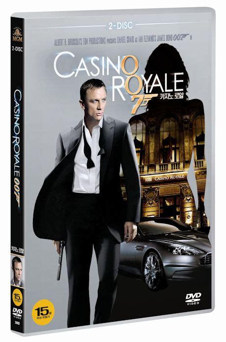 Casino Royale Already A Record Breaker by 007 카지노 로얄 007 Casino Royale 14년 1월 Mgm 007시리즈 프로모션