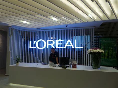L Oreal Indonesia berkunjung ke kantor baru l oreal indonesia yang ramah