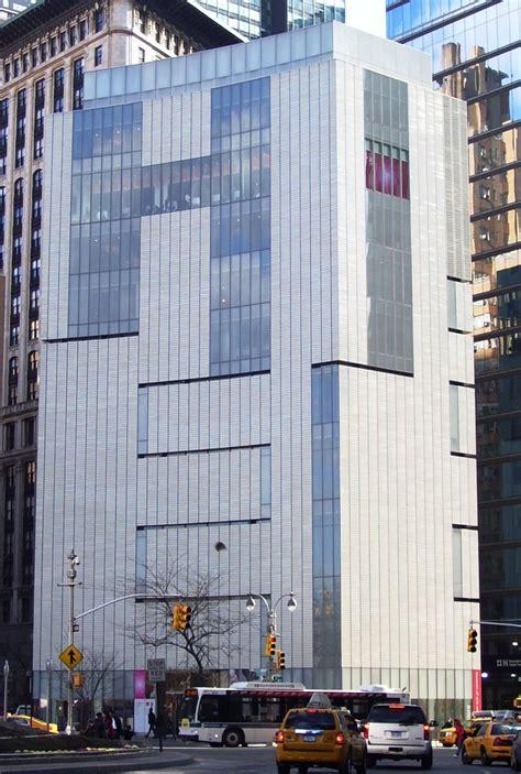 design art new york file museum of arts and design crop jpg wikimedia commons