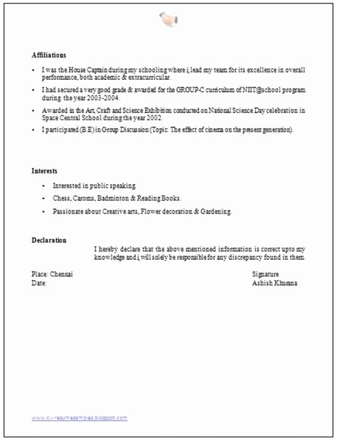simple resume declaration declaration format for resume beautiful awesome declaration format for resume simple resume