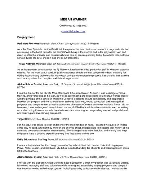 petsmart resume ross west resume megan warner s resume
