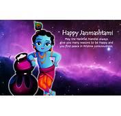 Happy Janmashtami Widescreen HD Wallpapers
