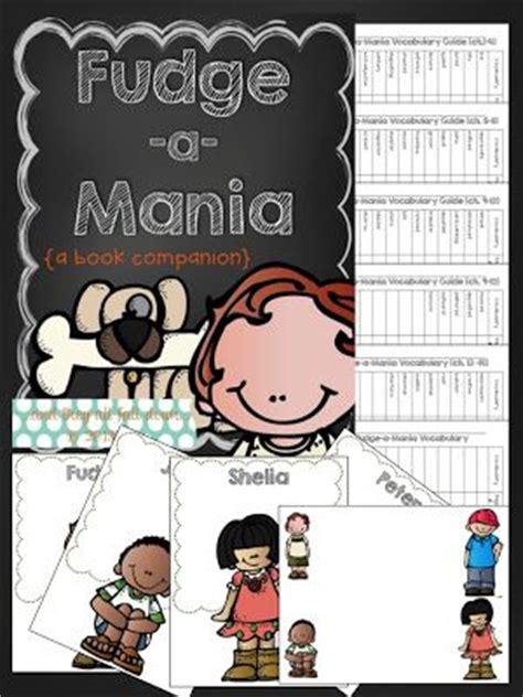 fudge book report fudge a mania novel unit school ideas