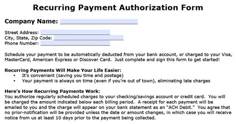 credit card or ach authorization form template word recurring payment authorization form template
