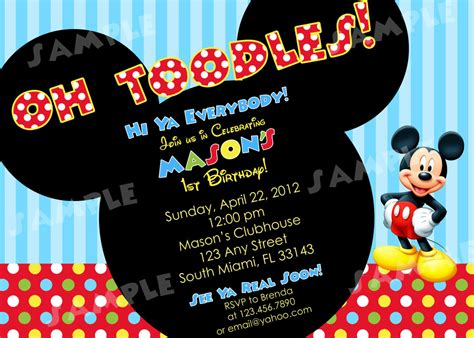 mickey mouse clubhouse party invitation free orderecigsjuice info